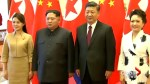 China portrays strong ties with North Korea following Kim Jong Un's surprise visit