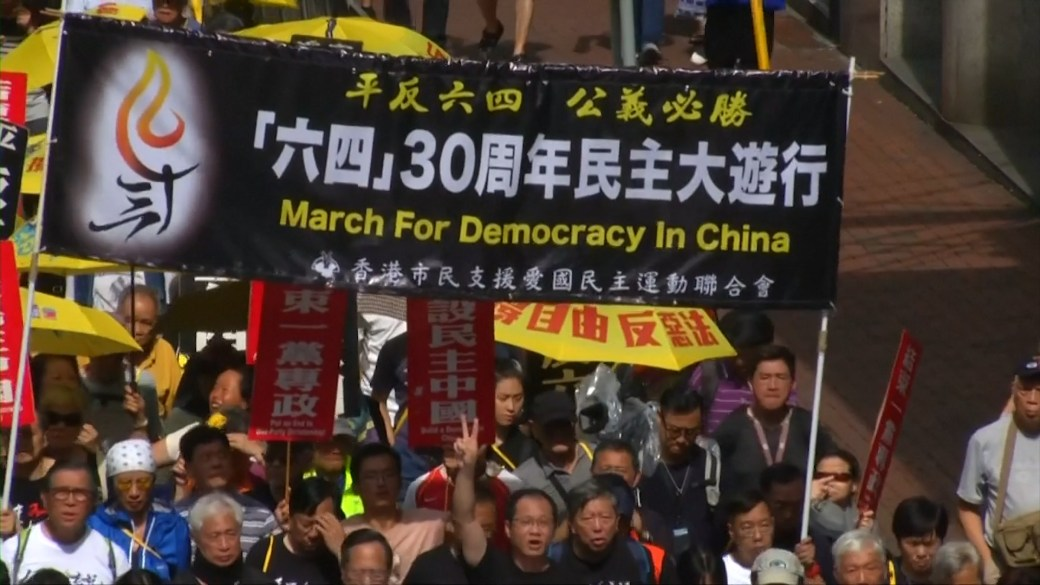 Click to play video: 'Thousands march in Hong Kong to mark 30 years since Tiananmen Square protests'