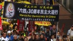 Thousands march in Hong Kong to mark 30 years since Tiananmen Square protests