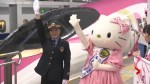 Hello Kitty-themed bullet train kicks off service in Japan