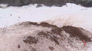 New Brunswick RCMP seeking information about explosions in Boundary Creek gravel pit