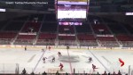 Hockey teams play game in empty rink