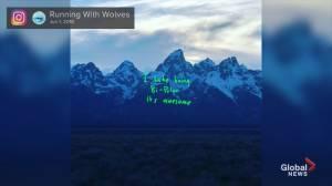 Kanye West debuts new album 'Ye,' cites #MeToo, Kim Kardashian, bipolar disorder