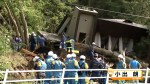 Rescue efforts underway after at least 7 dead in Japan earthquake