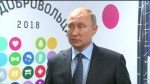 If U.S. exits arms treaty with Russia Putin says they will be 'forced' to respond