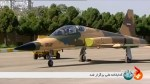 Iran unveils new fighter jet as it aims to boost military might