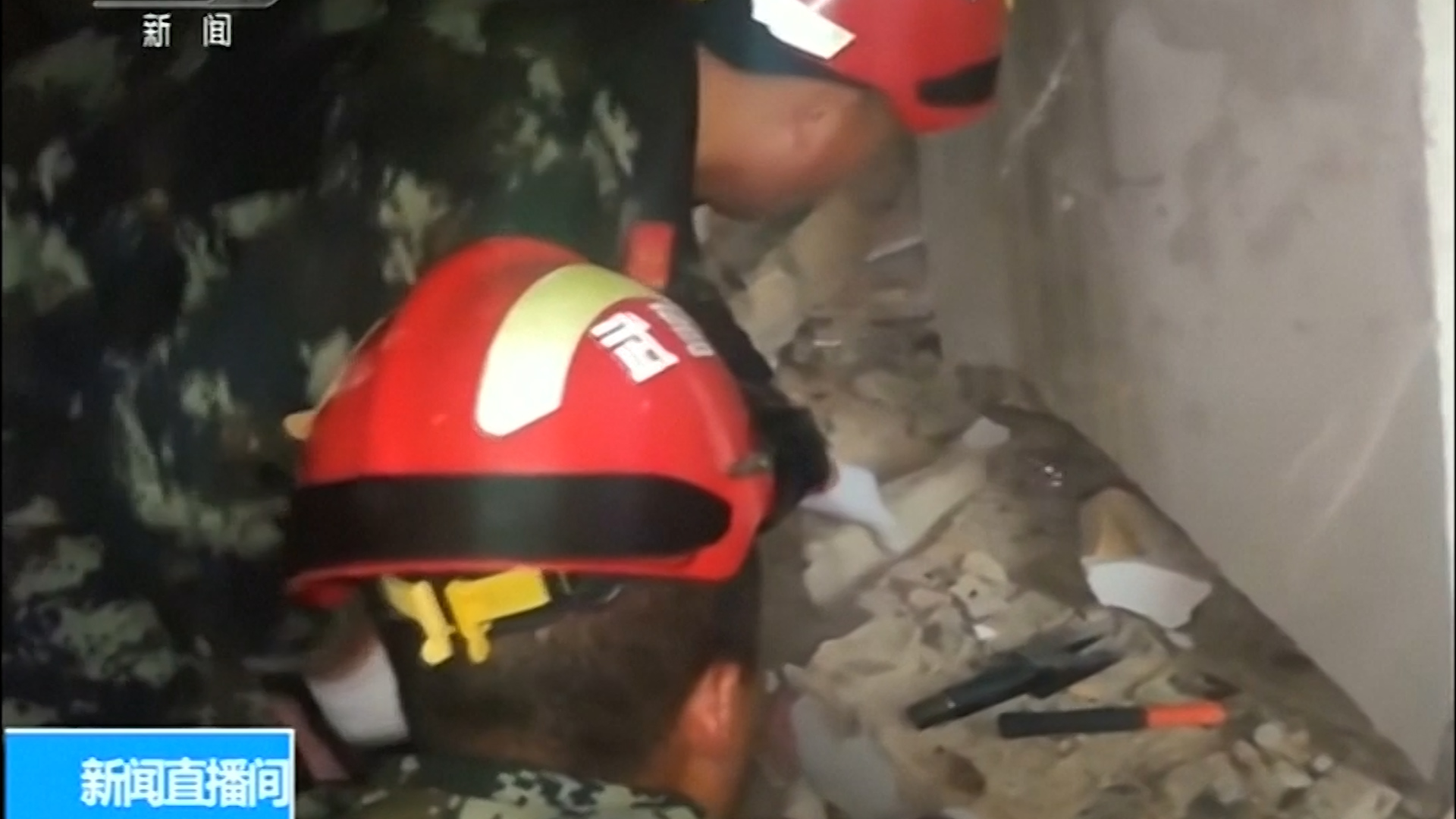 Sichuan Earthquake Death Toll Rises to 12