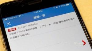 Japan broadcaster apologizes over false North Korea missile warning