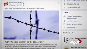 B'nai Brith Canada files police complaint about 'Muslims In Calgary' web post