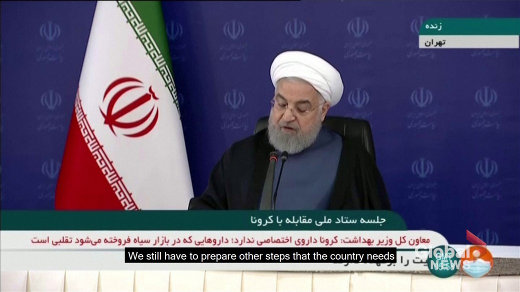 Click to play video 'Coronavirus: Iranian President says up to 25 million infected with COVID-19 in Iran'