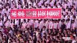 North Korea's youth hold rally against defector leaflets