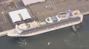 Quarantine process for coronavirus questioned aboard Diamond Princess