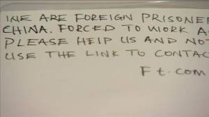 'Please help us': Note found in Tesco Christmas card alleges forced prison labour