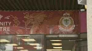 Chinese Community Policing Centre opens at new location in Vancouver's Chinatown (00:53)