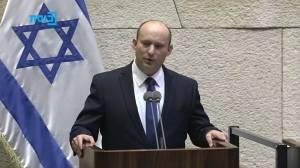 New Israel government wins majority vote, ending Netanyahu tenure (04:03)