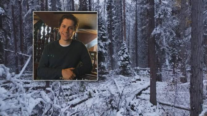 Click to play video: Items found in search for missing Vancouver man