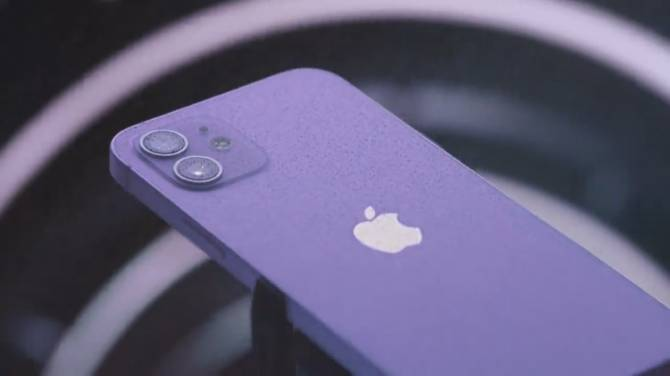 Click to play video: Tech Talk: New Apple products