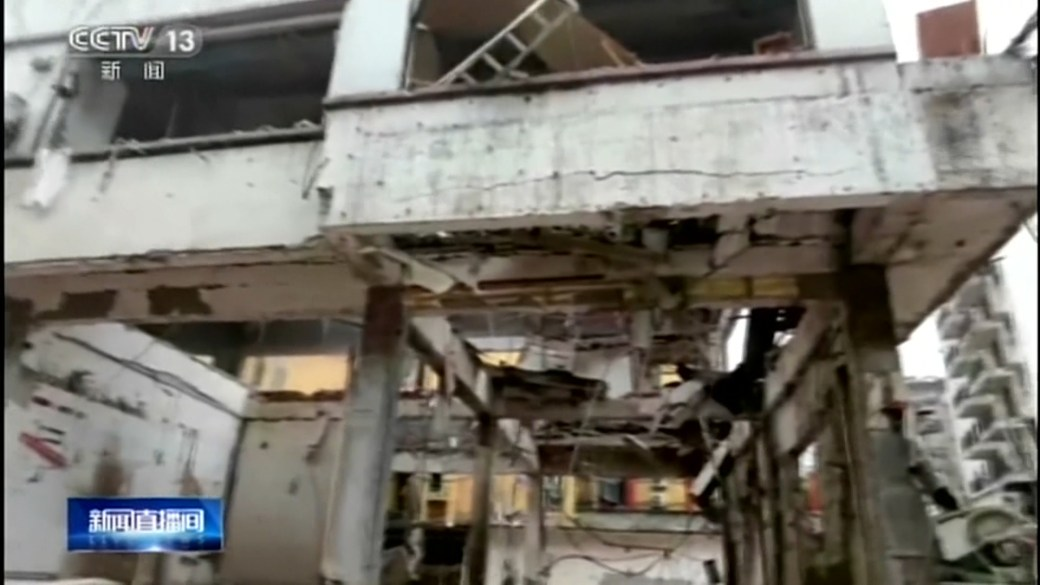 Click to play video: 'Rescue efforts underway in China residential neighbourhood after gas explosion'