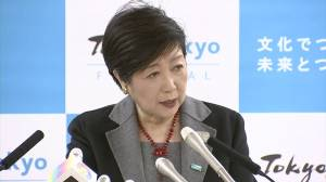 Coronavirus outbreak: Tokyo governor criticizes suggestion London could host 2020 Olympics