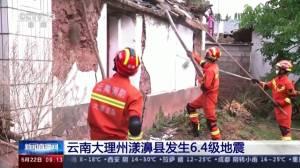 Earthquake in China's Yunnan province kills 3, injures 28 (01:30)
