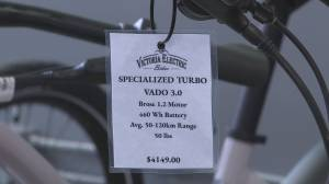 Saanich launches e-bike incentive program (02:07)