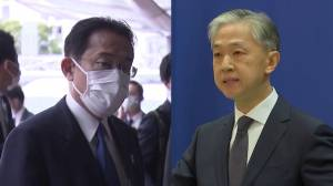 Japan, China express concern following North Korea ballistic missile launch (00:53)