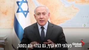Israel's Netanyahu says he can't form government