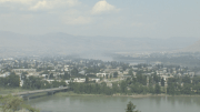 Play video: Protect yourself from wildfire smoke