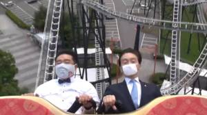 Japanese theme park execs demonstrate how to ride a rollercoaster without screaming