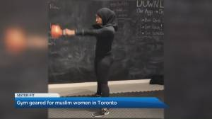 The first gym for Muslim women