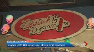 Another Toronto LGBTQ2 bar at risk of closing amid pandemic (02:03)