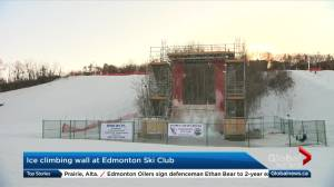 Outdoor ice-climbing wall at the Edmonton Ski Club (00:48)