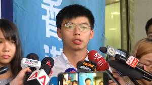 'We shall not surrender' Hong Kong activist Joshua Wong defiant after release from bail