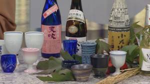 Drink up, it's world sake day