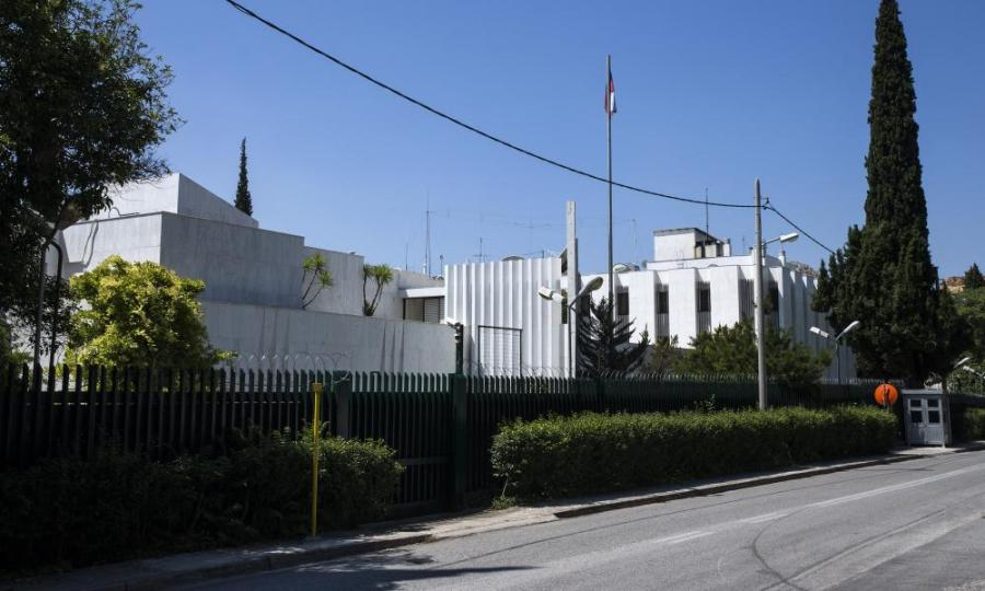 Russian embassy in Athens.