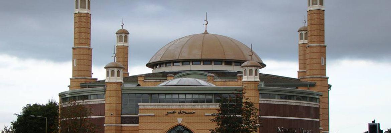 Cork Muslim Society Cork Masjid Masjid Mosque In Cork