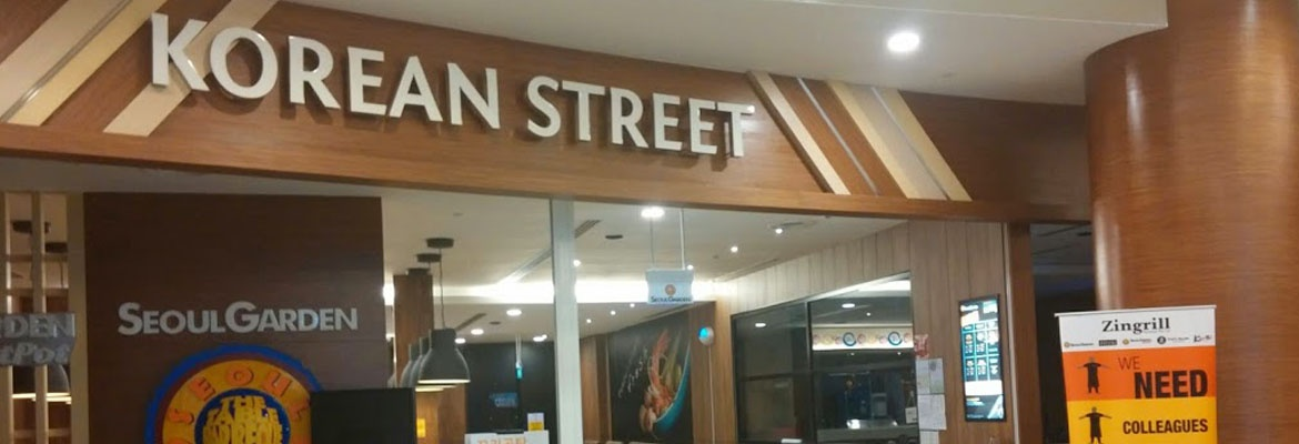 There are so many korean dishes that do not include rice or noodles that it would se. The Best Restaurant for Korean Food Seoul Garden-Singapore