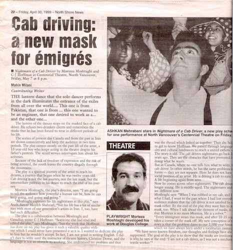 «مصاحبهٔ نشریهٔ محلی «Now» با مرتضی مشتاقی دربارهٔ نمایش «راننده تاکسی