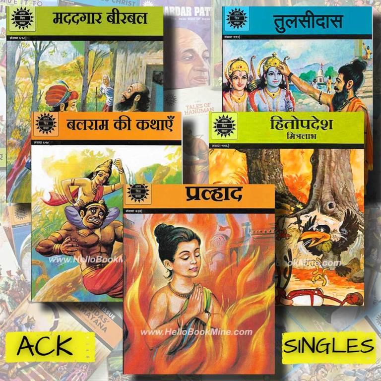 Amar-Chitra-Katha-Singles-banner
