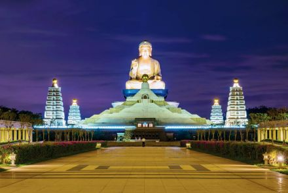 Fo Guang Shan Buddha Museum in Kaohsiung • HolidayCheck