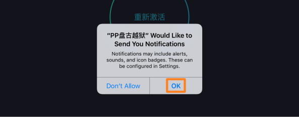 Allow PP to Send Notifications Pangu Jailbreak iOS 9.3.3