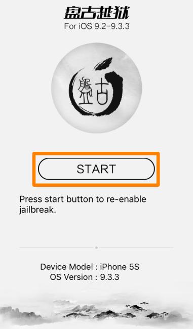 Bàn Cổ English Bắt đầu Jailbreak iOS 9.3.3