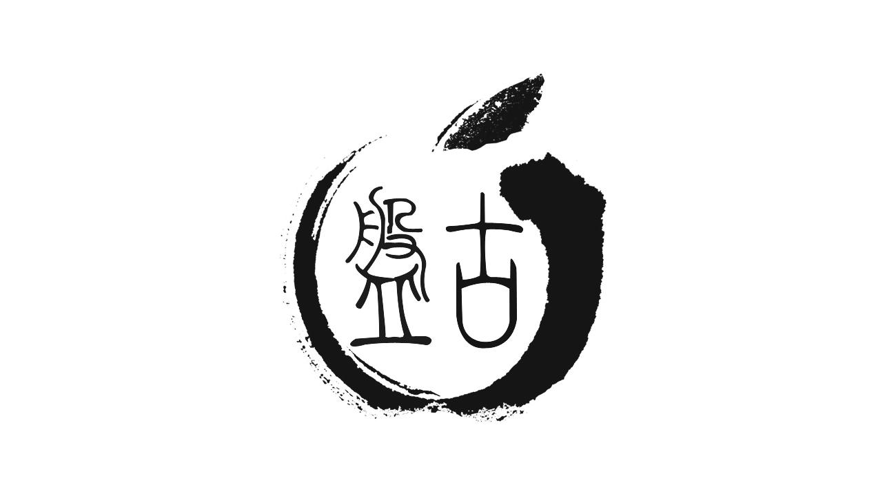 Pangu allegedly demo iOS 10.3.1 jailbreak