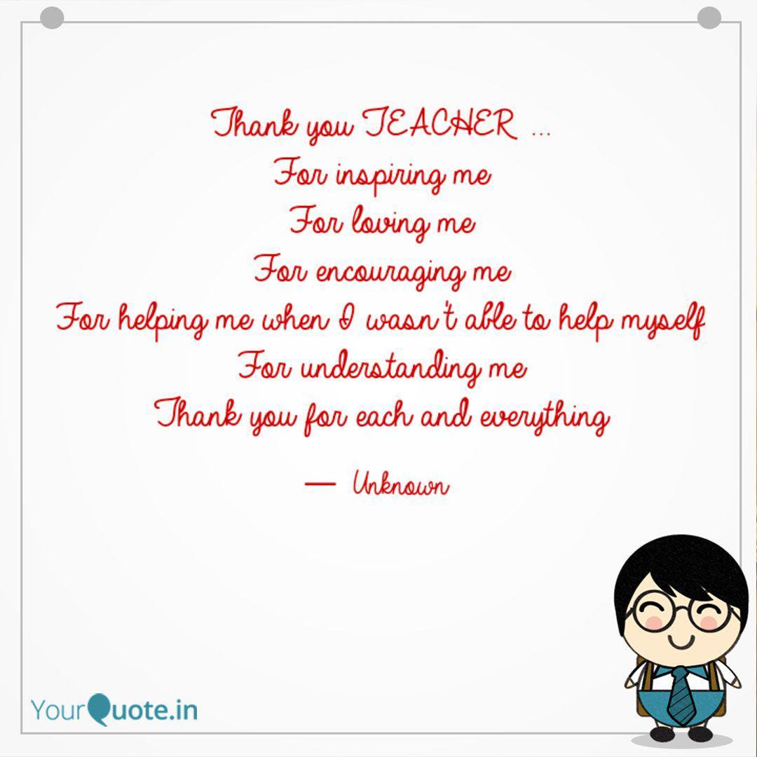 Thank You Teacher For