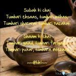 Subah Ki Chai Tumhari Ehs Quotes Writings By Abhimanyu Kumar Yourquote
