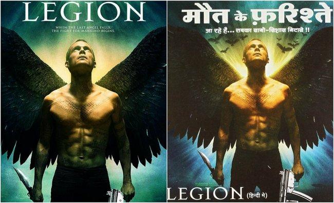 legion in hindi