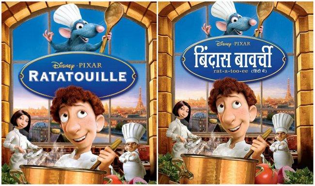 ratatouille in hindi