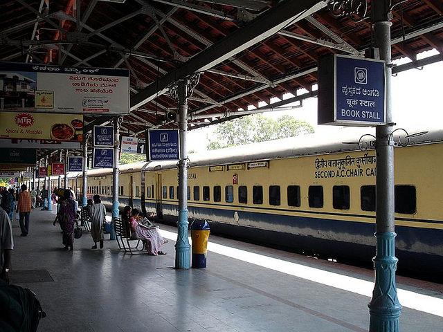 Mysore railway station