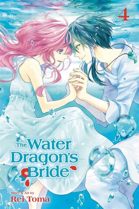 water dragon bride gn