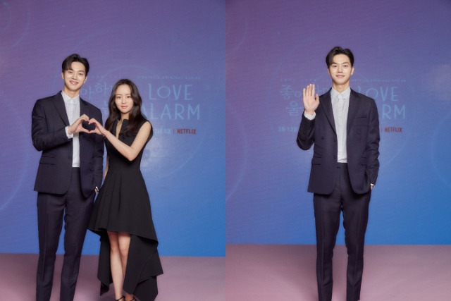 Netflix takes some time to renew a series. From Sweet Home To Love Alarm Season 2 Song Kang Makes Netflix Return